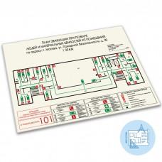 План эвакуации фотолюм. (пластик, с разработкой макета)