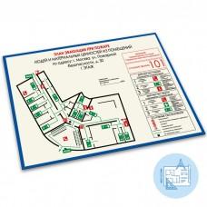 План эвакуации фотолюм. (пластик, пластиковый профиль, с разработкой макета)