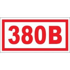Указатель напряжения 380 В