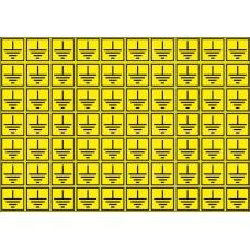 Заземлено (квадрат), 30х30 мм., 70 шт. на листе