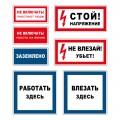 Комплект плакатов №1 (7 шт.)