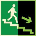 ФЭС-E13. Направление к эвакуационному выходу по лестнице вниз