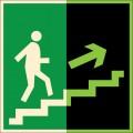ФЭС-E15. Направление к эвакуационному выходу по лестнице вверх