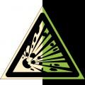 ФЭС-W02. Взрывоопасно