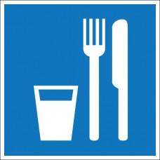 D01. Пункт (место) приема пищи