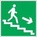 E13. Направление к эвакуационному выходу по лестнице вниз