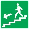 E14. Направление к эвакуационному выходу по лестнице вниз