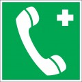 EC06. Телефон связи с медицинским пунктом (скорой медицинской помощью)