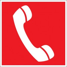F05. Телефон для использования при пожаре (в том числе телефон прямой связи с пожарной охраной)