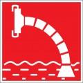 F07. Пожарный водоисточник
