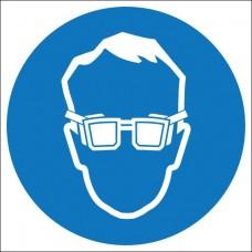 M01. Работать в защитных очках