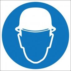 M02. Работать в защитной каске (шлеме)