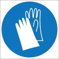 M06. Работать в защитных перчатках