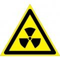W05. Опасно. Радиоактивные вещества или ионизирующее излучение