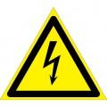 W08. Опасность поражения электрическим током