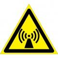 W12. Внимание. Электромагнитное поле