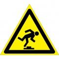 W14. Осторожно. Малозаметное препятствие