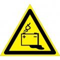 W20. Осторожно. Аккумуляторные батареи