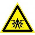 W23. Внимание. Опасность зажима
