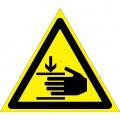 W27. Осторожно. Возможно травмирование рук